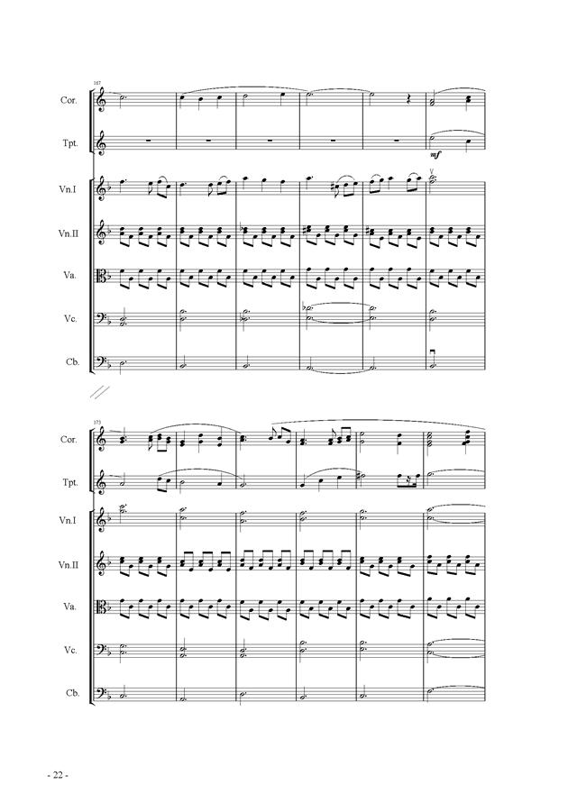 呼唤钢琴谱 第22页
