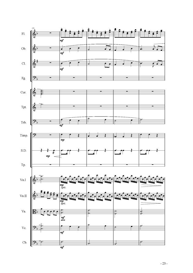 呼唤钢琴谱 第23页