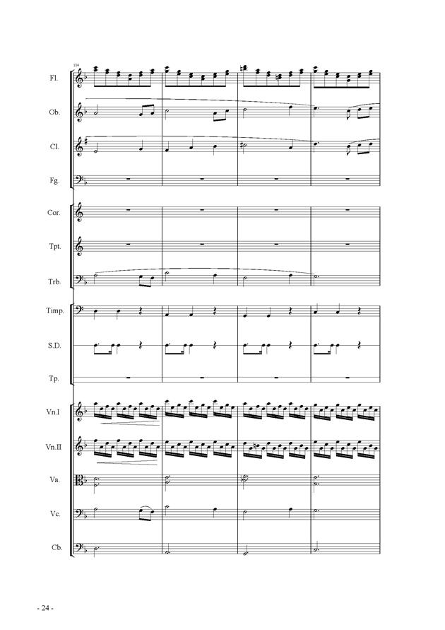呼唤钢琴谱 第24页