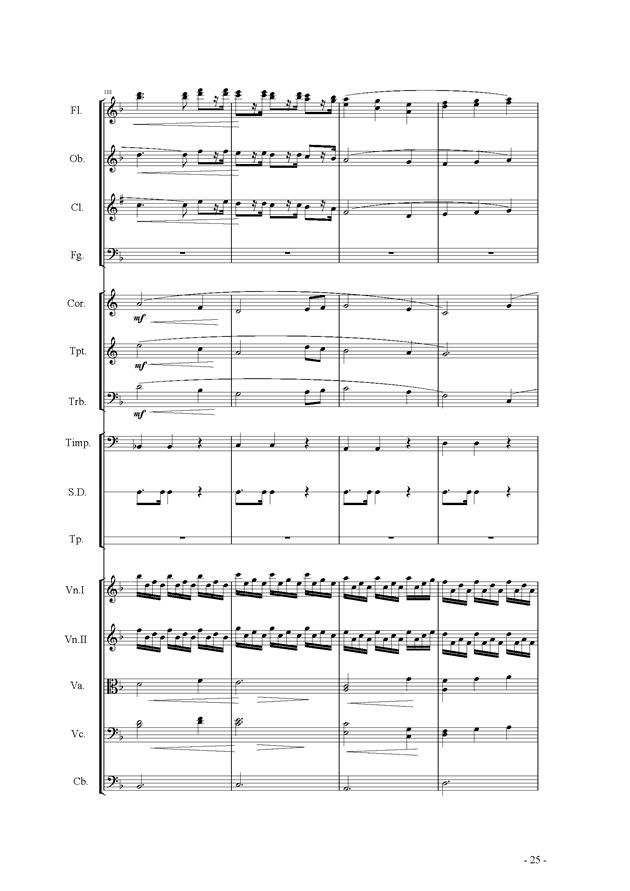呼唤钢琴谱 第25页