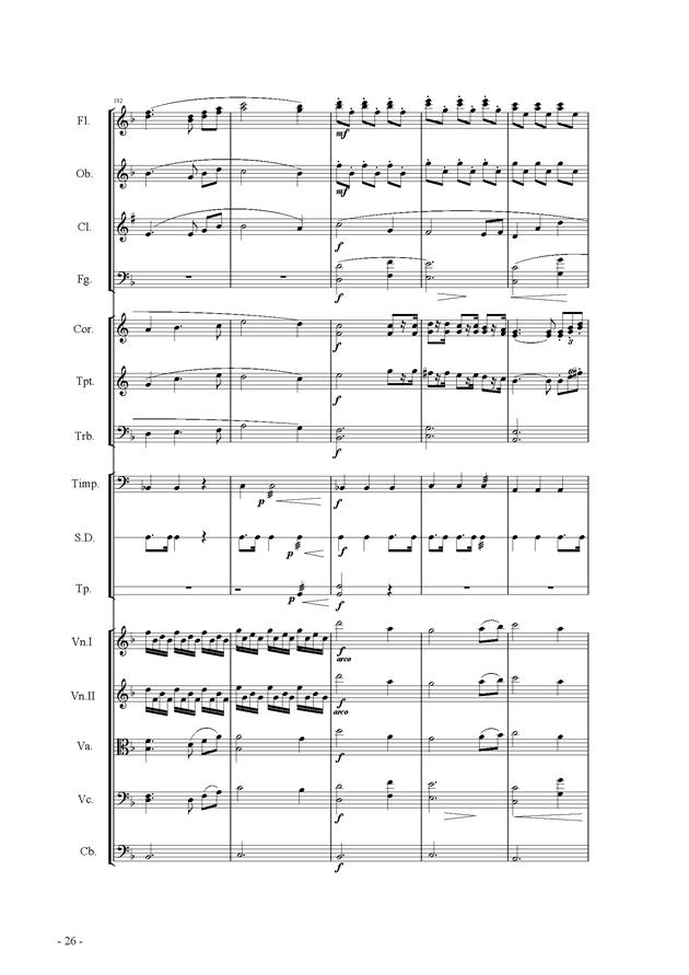 呼唤钢琴谱 第26页