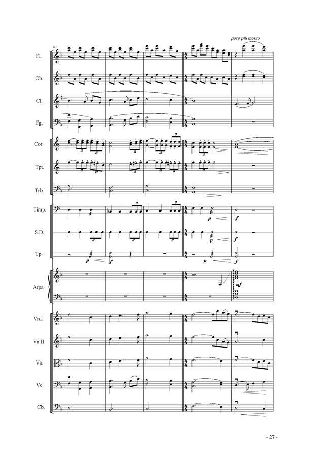呼唤钢琴谱 第27页