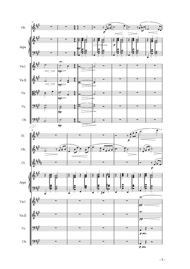 呼唤钢琴谱 第3页