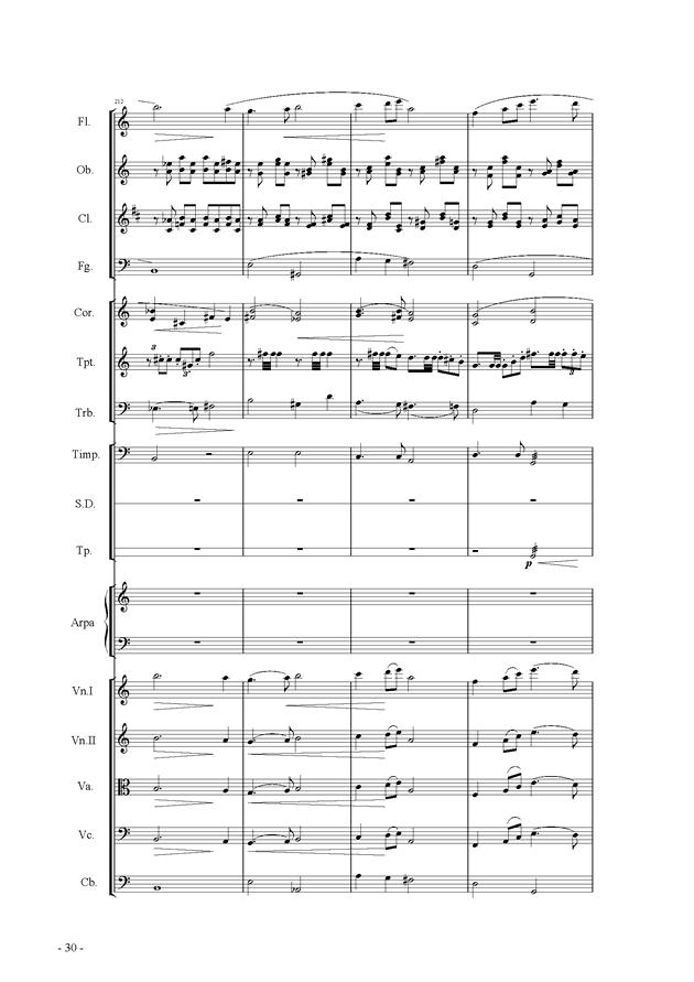 呼唤钢琴谱 第30页