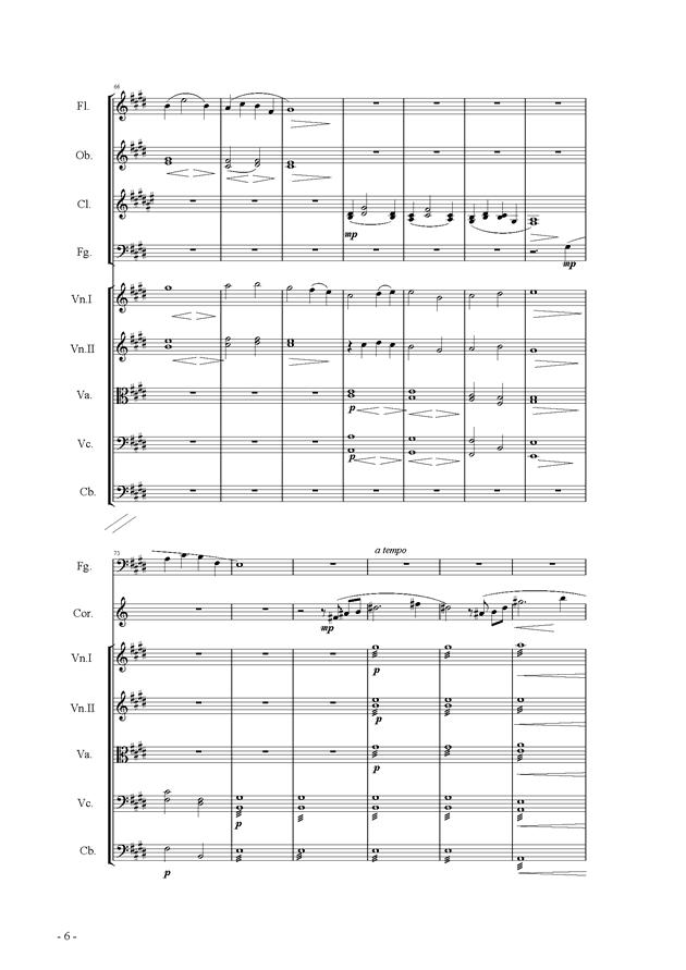 呼唤钢琴谱 第6页