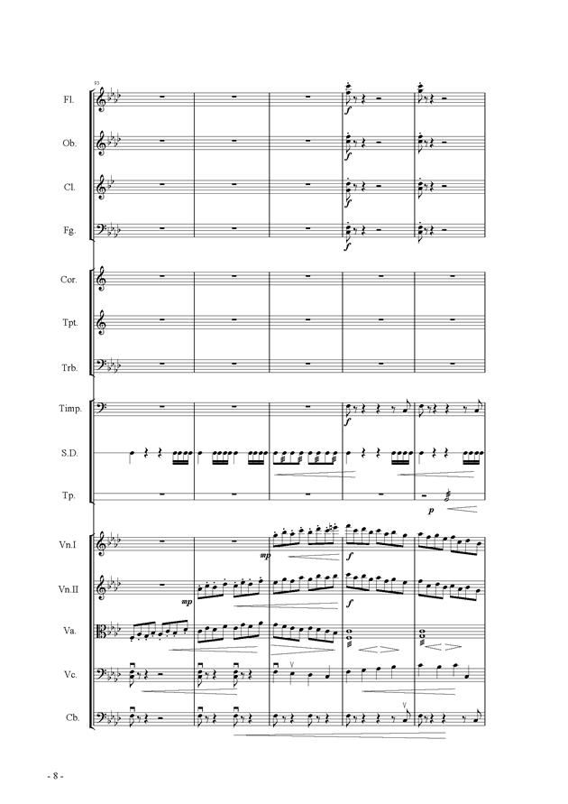 呼唤钢琴谱 第8页