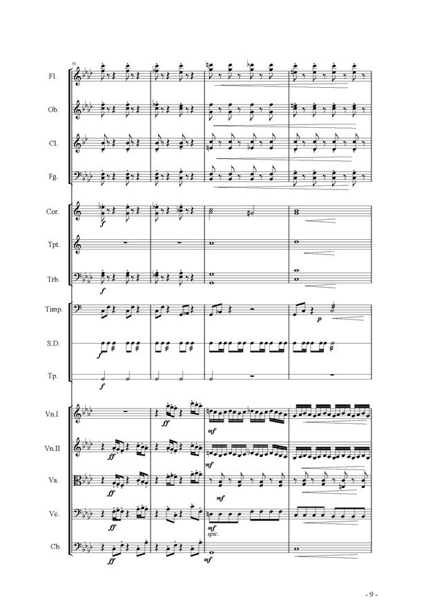 呼唤钢琴谱 第9页