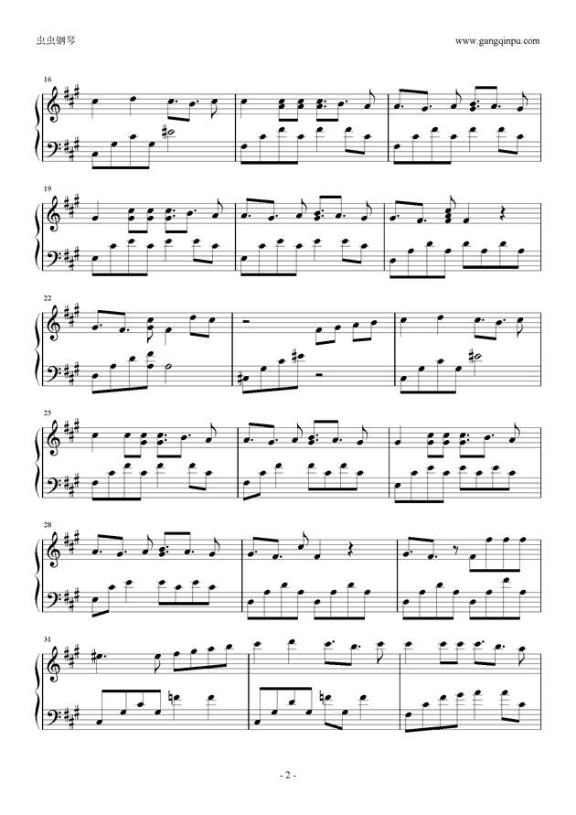 幻化钢琴谱 第2页