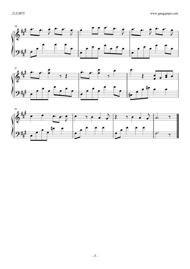 幻化钢琴谱 第3页