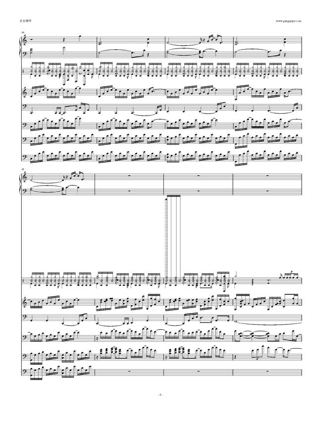 当你老了钢琴谱 第8页