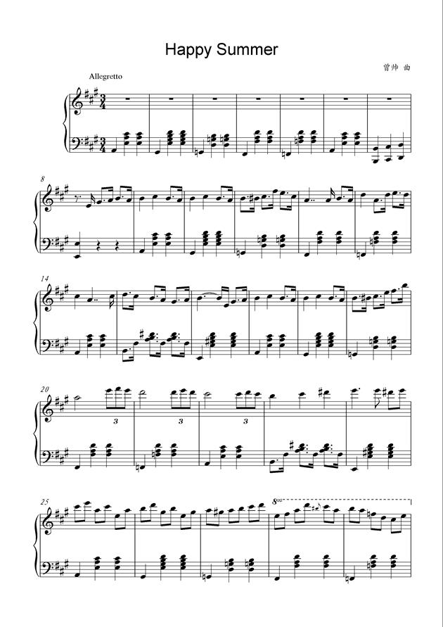 Happy Summer钢琴谱 第1页