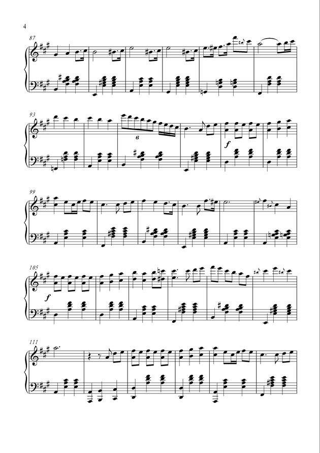 Happy Summer钢琴谱 第4页