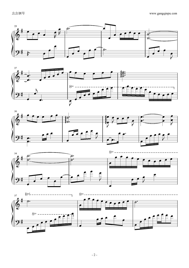 感觉静谧钢琴谱 第2页