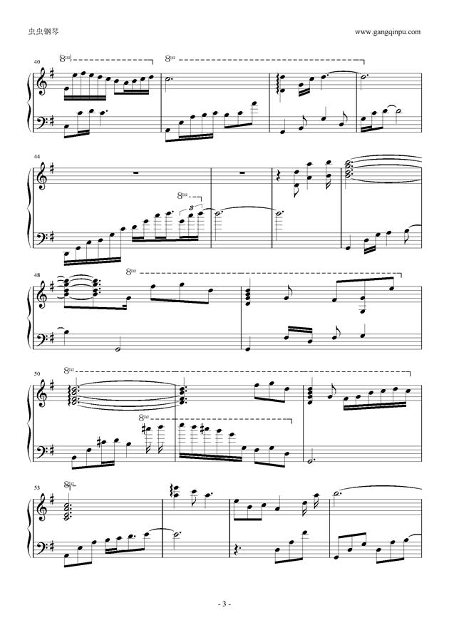 感觉静谧钢琴谱 第3页