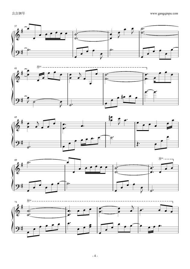 感觉静谧钢琴谱 第4页