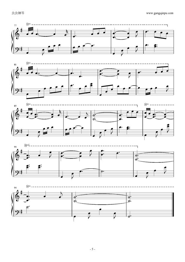 感觉静谧钢琴谱 第5页
