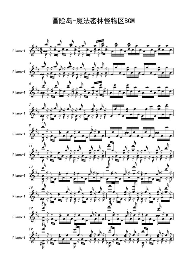 魔法密林怪物区钢琴谱 第1页