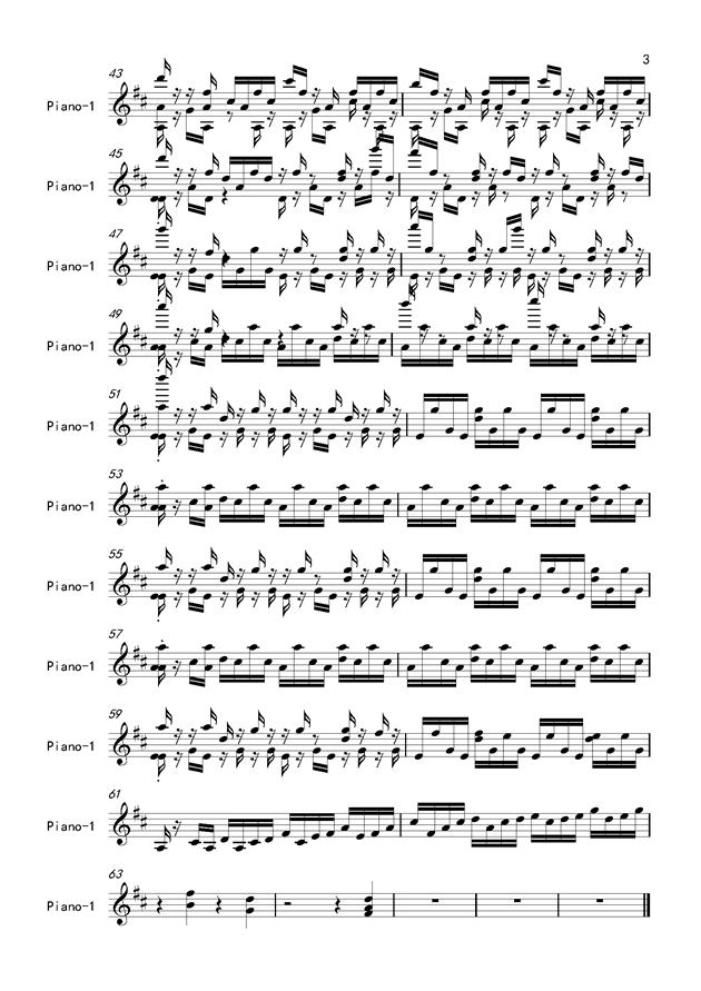 魔法密林怪物区钢琴谱 第3页