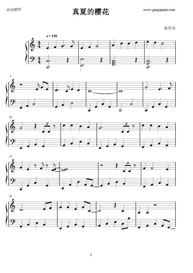 樱的钢琴简谱_樱树街道简谱