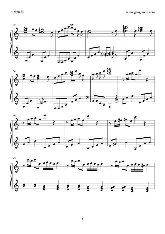 季节的回旋钢琴谱 第3页
