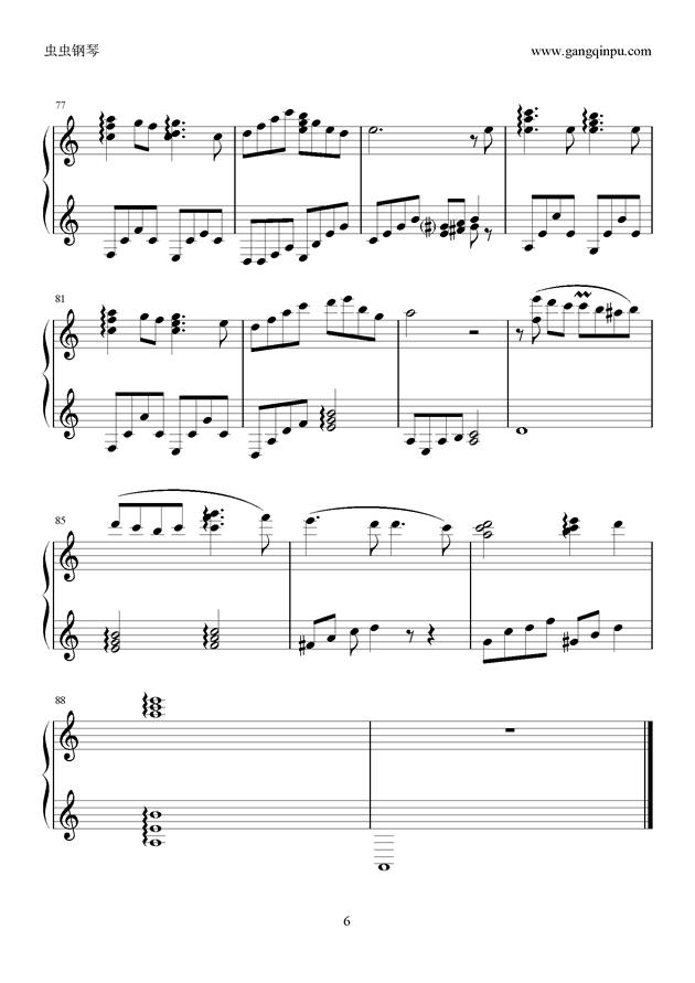季节的回旋钢琴谱 第6页