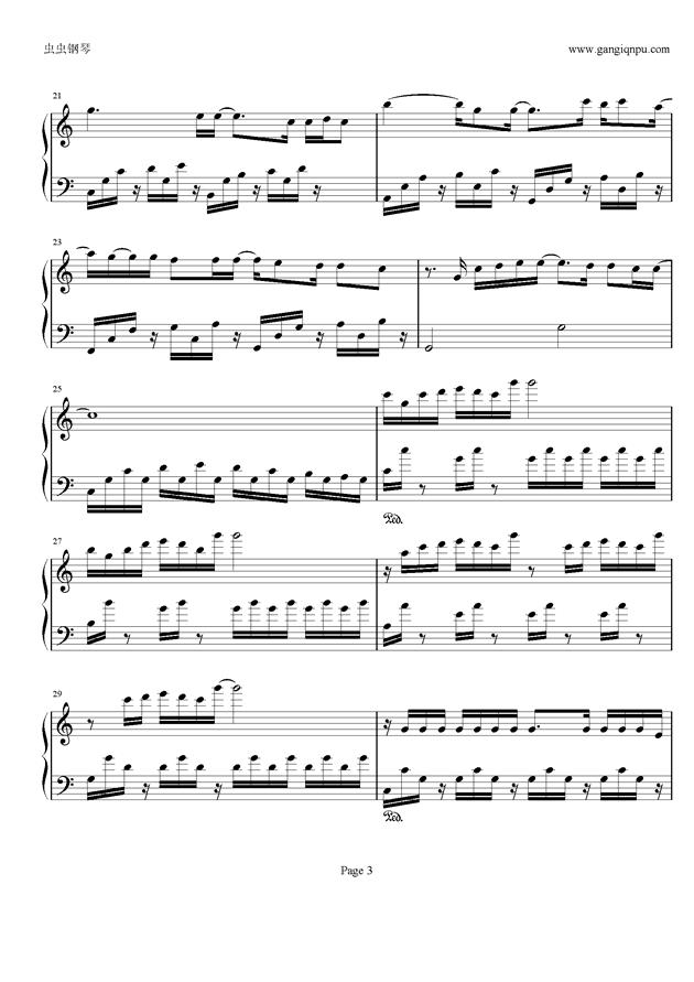 多远都要在一起钢琴谱 第3页