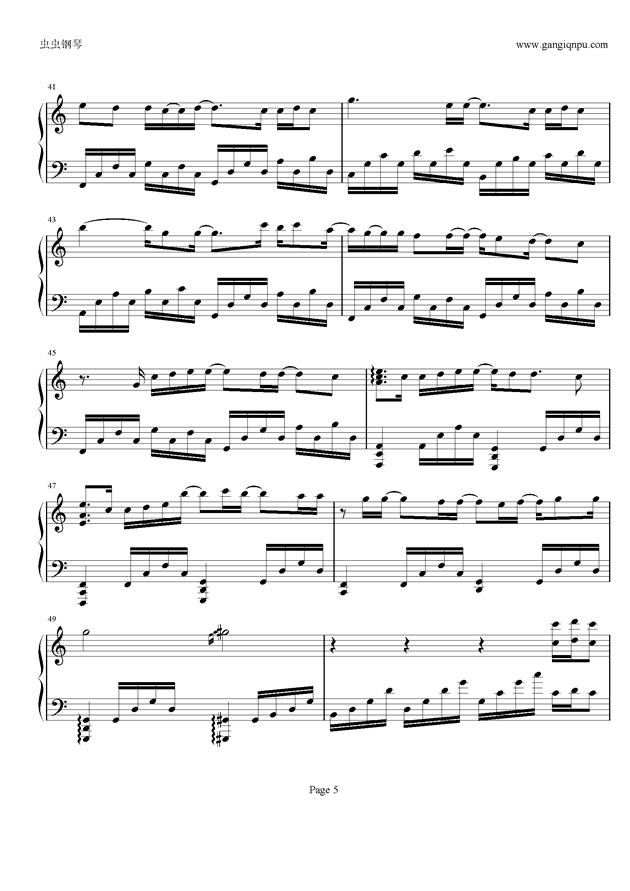 多远都要在一起钢琴谱 第5页