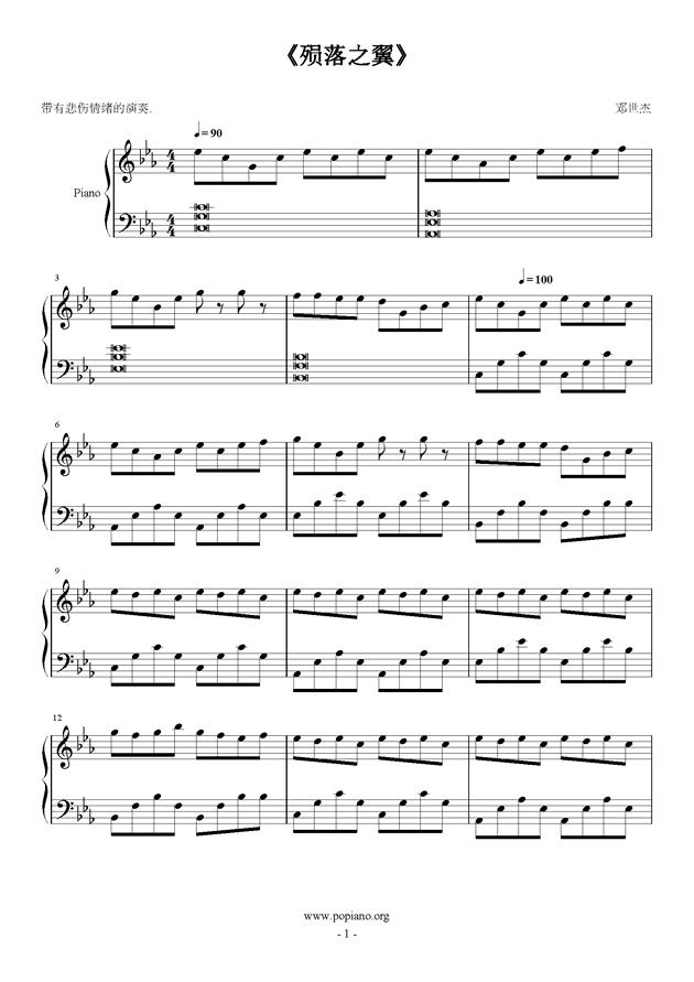 ��落之翼钢琴谱 第1页