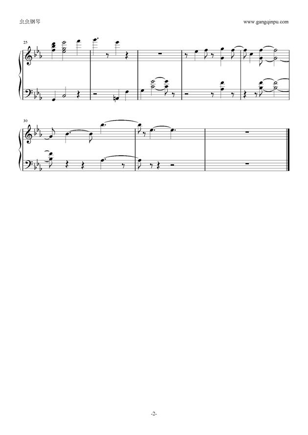弟みたいな存在―short ver.钢琴谱 第2页