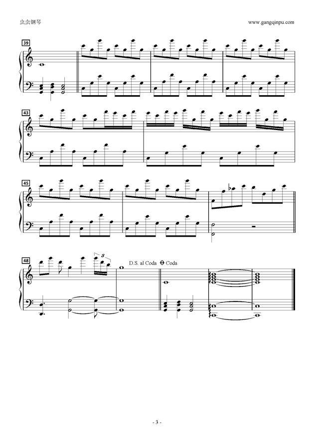 雨のち晴れ钢琴谱 第3页