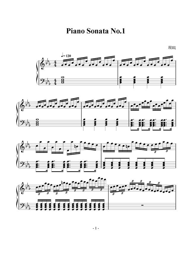 炫彩曲钢琴谱 第1页