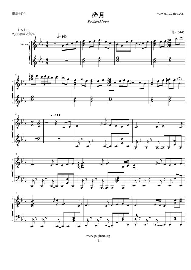 �Z月钢琴谱 第1页