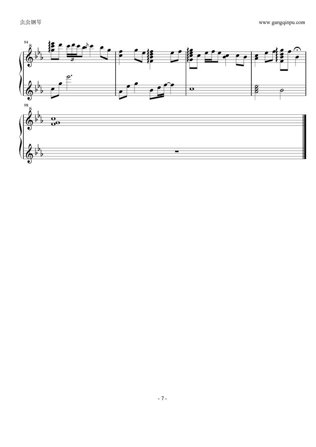 �Z月钢琴谱 第7页