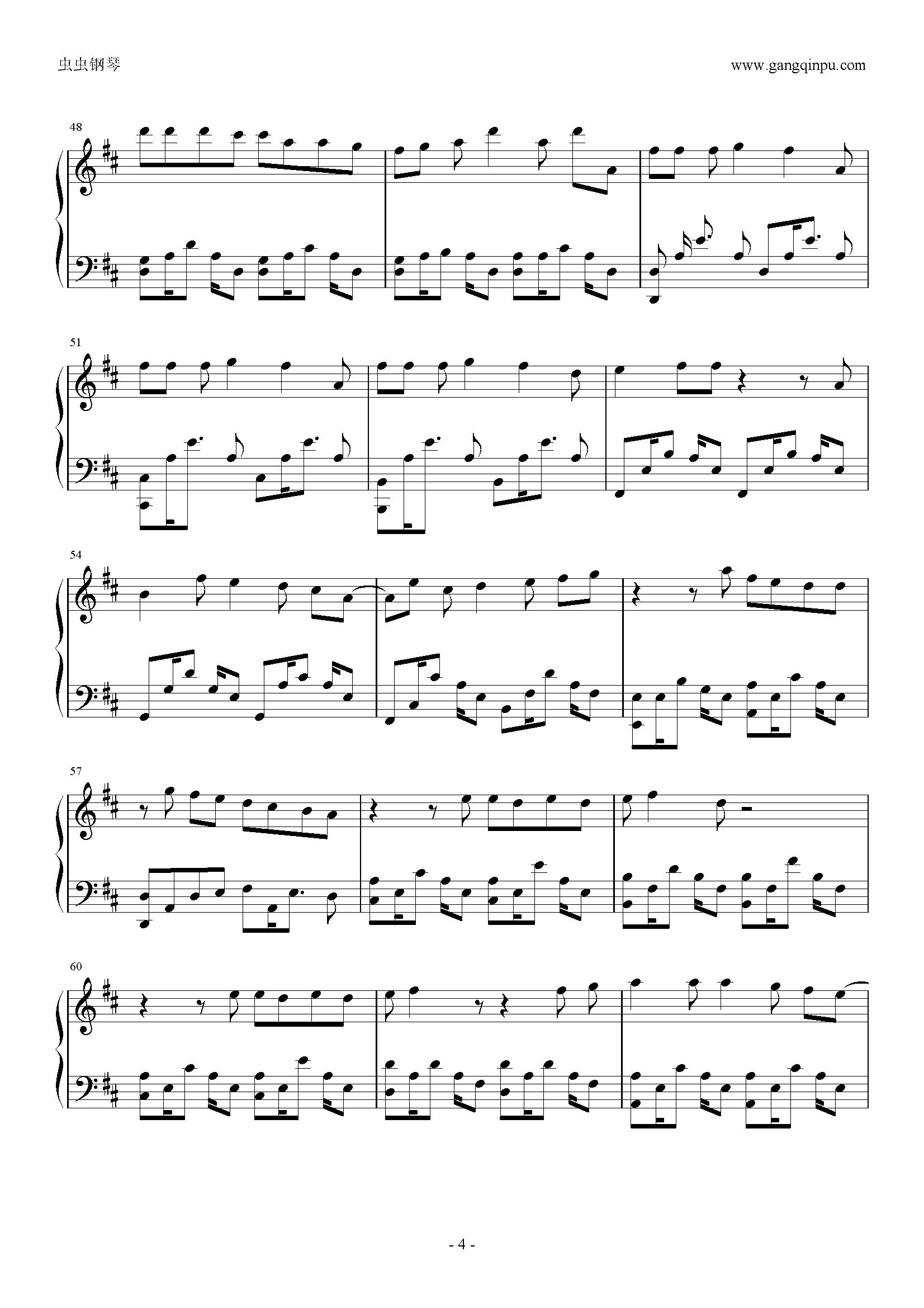 玻璃糖钢琴简谱