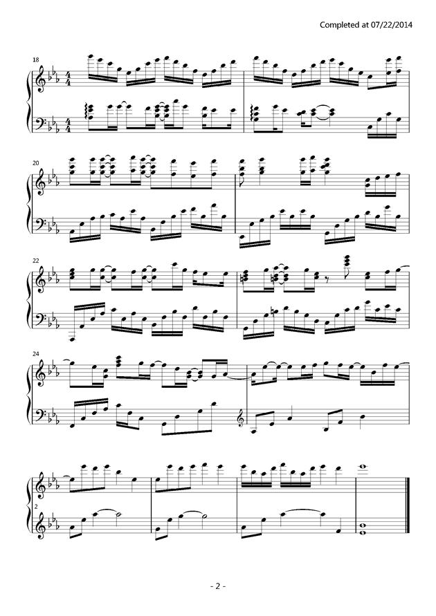 かなで钢琴谱 第2页
