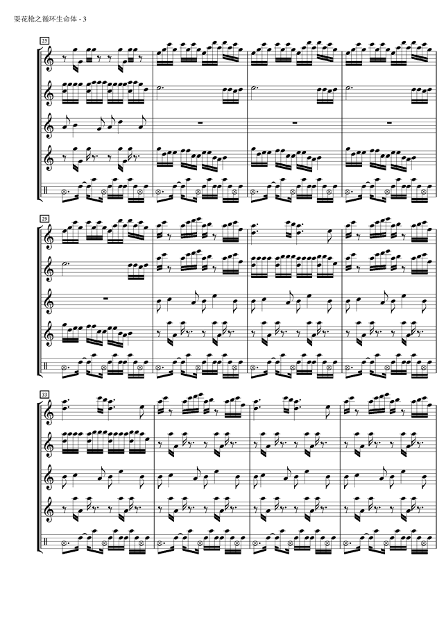 体曲谱_钢琴简单曲谱
