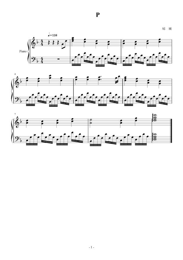 一�曲钢琴谱 第1页