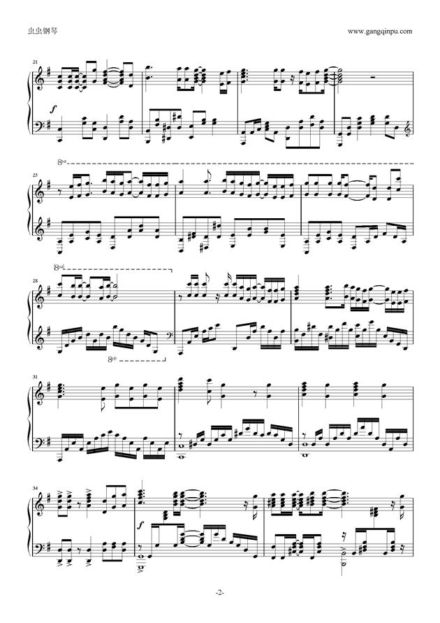 オレンジ(Orange)钢琴谱 第2页