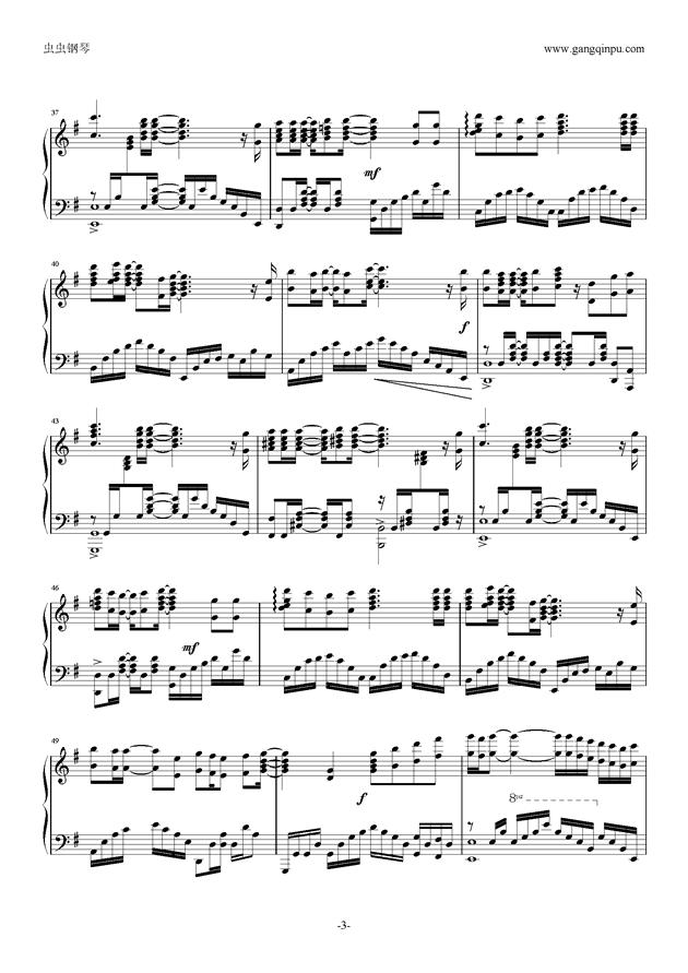 オレンジ(Orange)钢琴谱 第3页