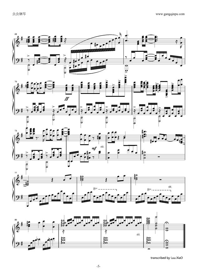 オレンジ(Orange)钢琴谱 第5页