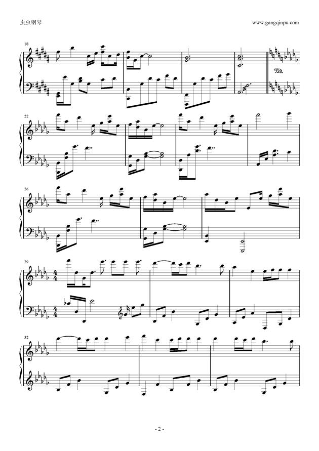 Kanade钢琴谱 第2页
