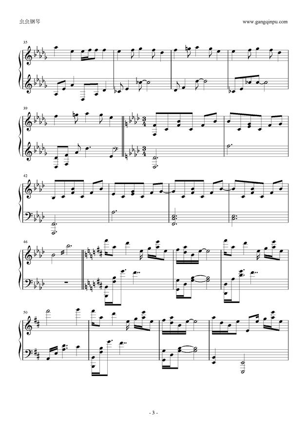 Kanade钢琴谱 第3页