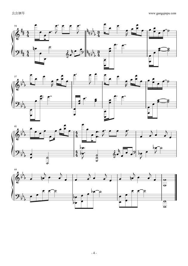 Kanade钢琴谱 第4页