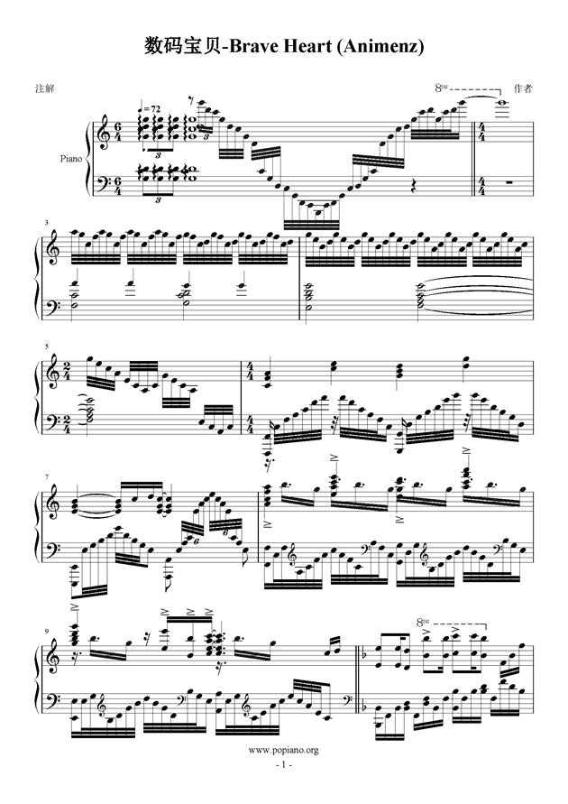 数码宝贝钢琴谱 第1页