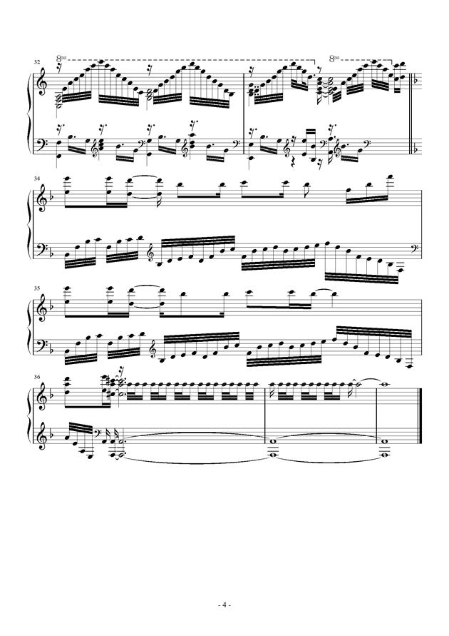 数码宝贝钢琴谱 第4页