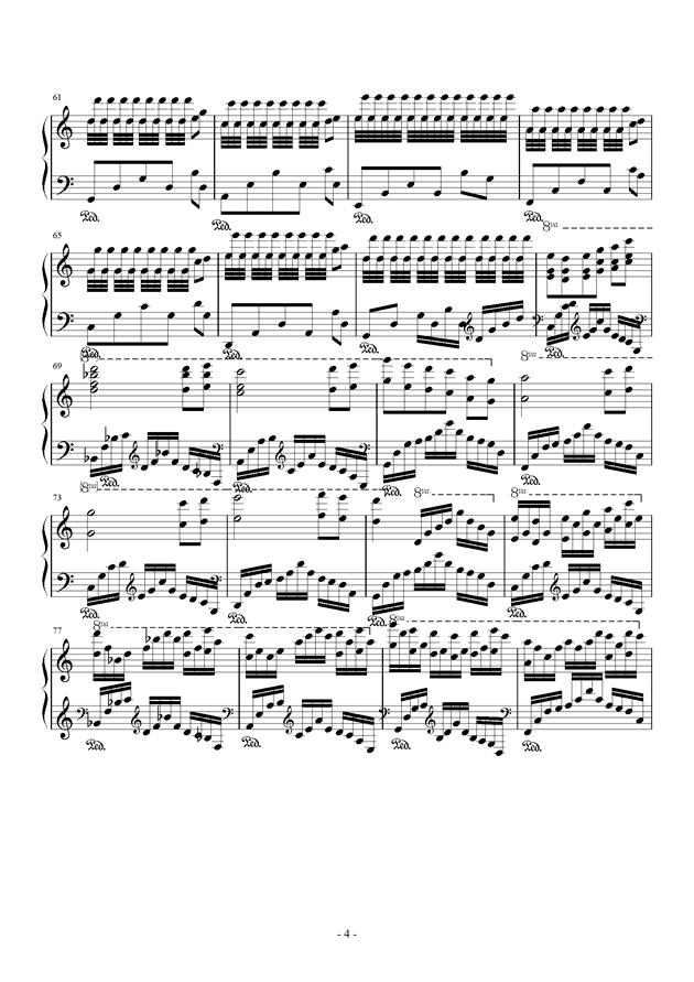 花殒钢琴谱 第4页