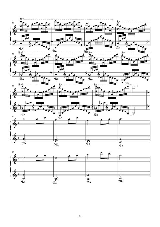花殒钢琴谱 第5页