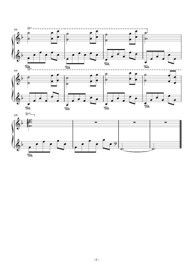 花殒钢琴谱 第6页