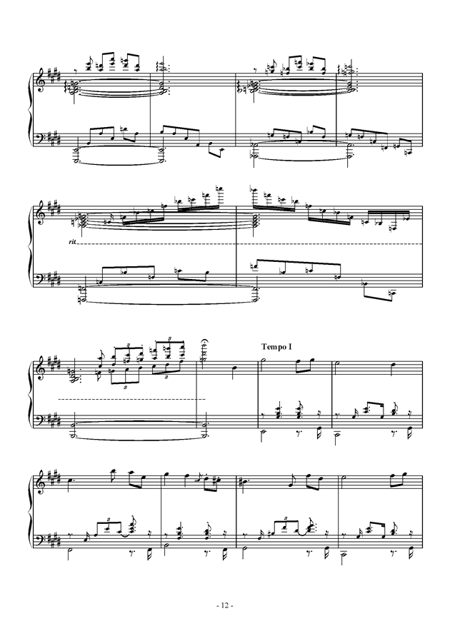 Capriccio For jubeat钢琴谱 第12页