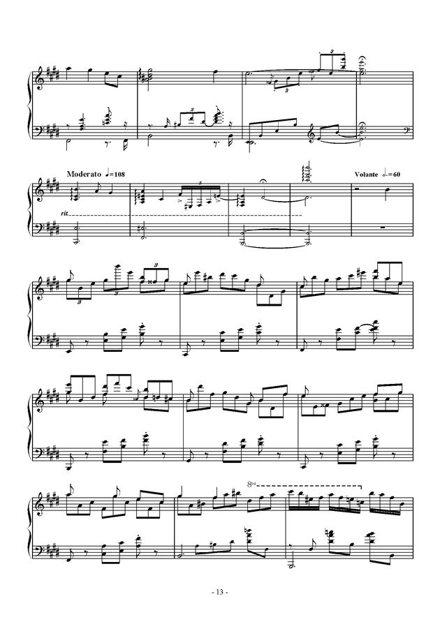 Capriccio For jubeat钢琴谱 第13页